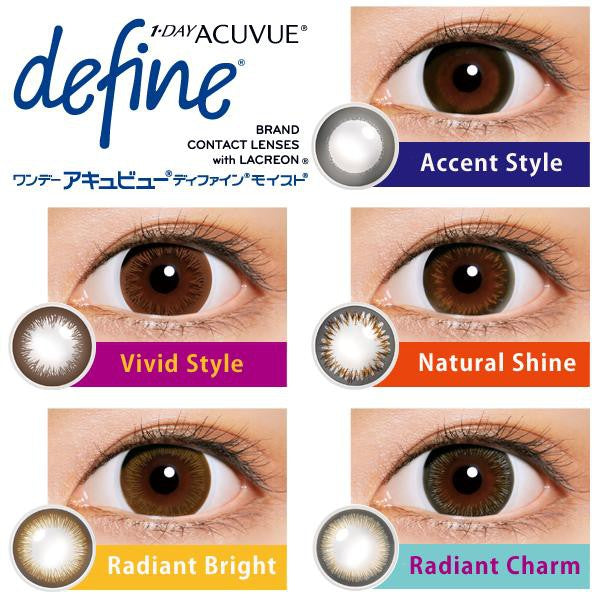 Acuvue Define 1 Day Colour Chart