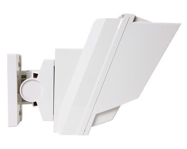 Optex HX80 Hardwired Outdoor Corridor Dual PIR Passive Motion Detector with AM