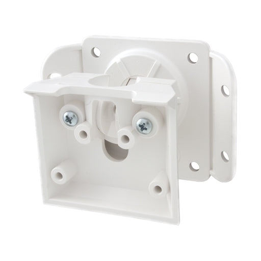 Paradox SB469 Swivel Mount Bracket for DG55+ /476 /476PET /DG75+ /PMD2P /525DM /DM50 /DM60 and DM70 Motion Detectors - PA1265