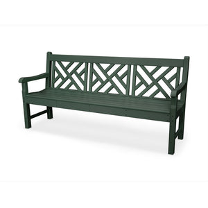RKCB72GR Outdoor/Grill & Patio/Patio Seating