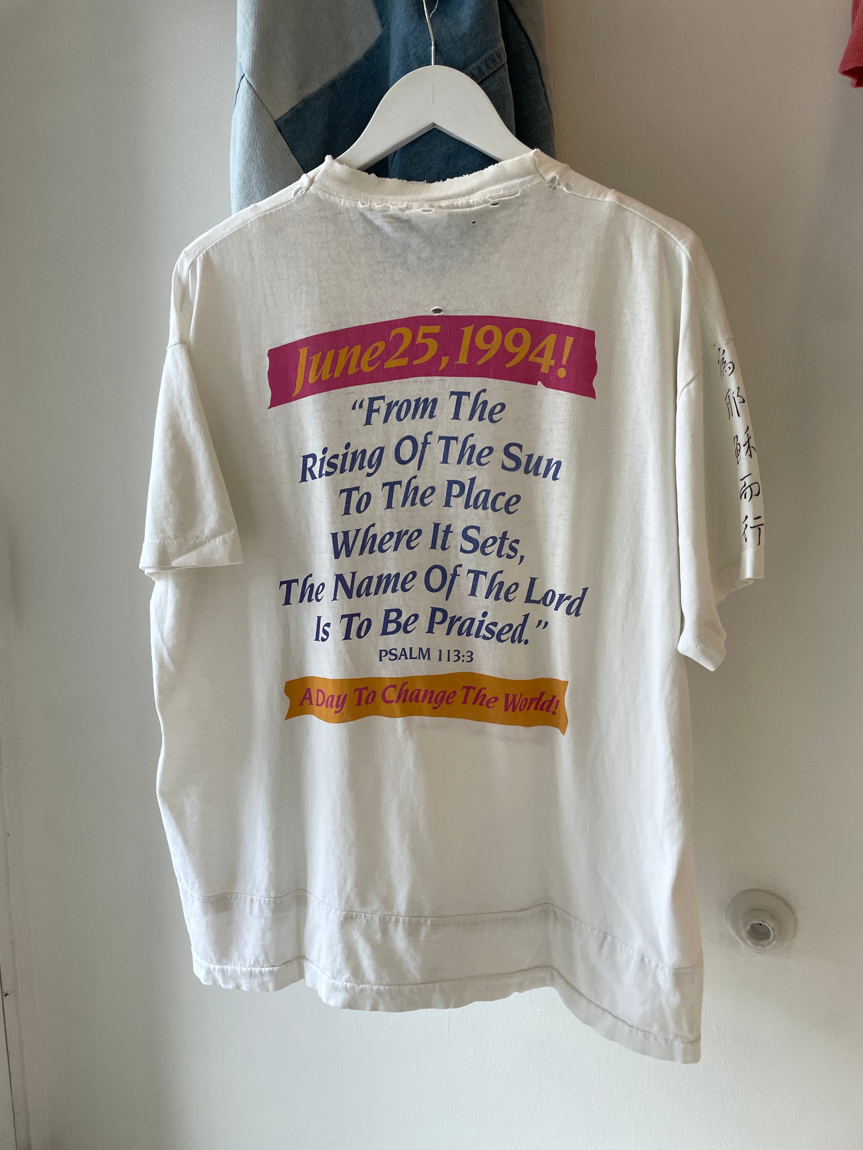 1990's March for Jesus T-Shirt (L/XL)