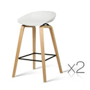 Set of 2 Wooden Backless Bar Stool - White