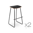 Set of 2 PU Leather and Wood Backless Bar Stool - Black