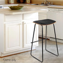 2 X Bar Stool With PU Leather Foam Padded Seat Wire Steel Dining Kitchen 76cm