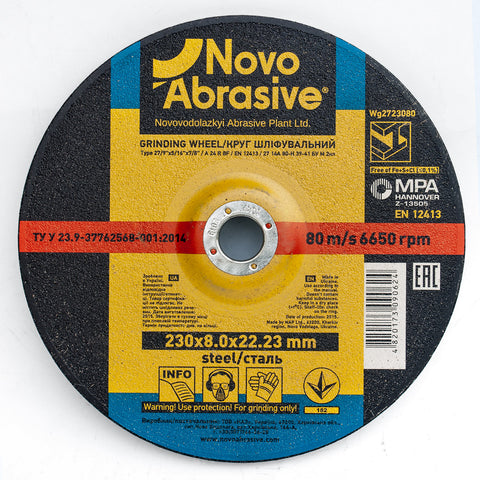 NOVOABRASIVE Metal Grinding Disc 230 x 8 x 22.2mm, pack of 5 pcs - Novotools