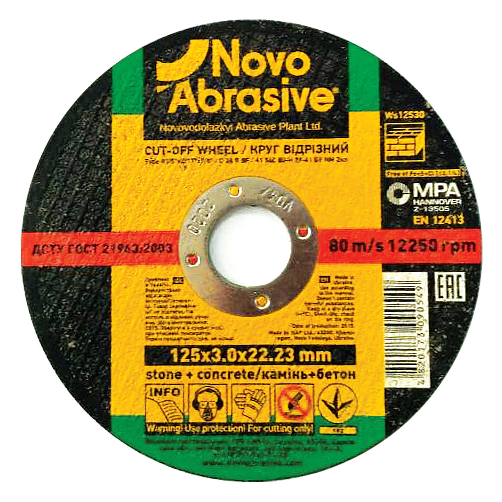 NOVOABRASIVE Stone Cutting Disc 125 x 3 x 22.23 mm - Novotools