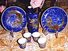 Load image into Gallery viewer, Satsuma Sake Set