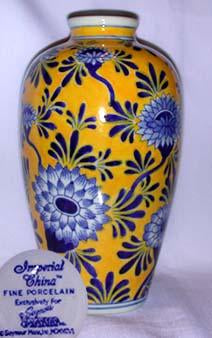 Beautiful Imperial China Fine Porcelain Hand Painted Vase