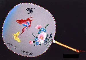 Oriental Hand Painted Silk Fan