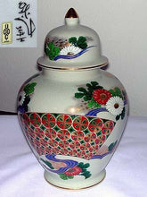 Load image into Gallery viewer, UCGC Porcelain China Vase