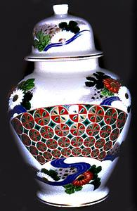 UCGC Porcelain China Vase
