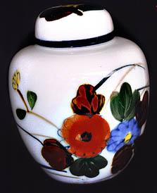 Exquisite Hand Painted Oriental Dome Vase