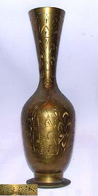 Brass Footed Engraved Vase