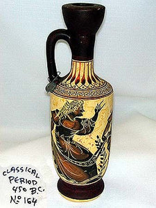 (RARE) Grecian Numbered Pottery Vase