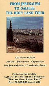The Holy Land Tour:  From Jerusalem to Galilee