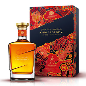 John Walker & Sons KGV Chinese New Year Edition (75cl)