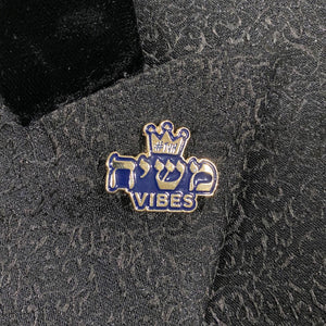 Lapel Pin / Moshiach Vibes