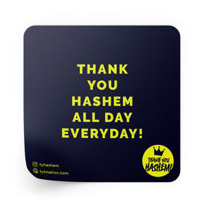 Thank You Hashem All Day Everyday Stickers / 5 Pack