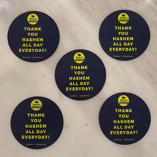 Quote Stickers / TYH All Day Everyday / 3.5in