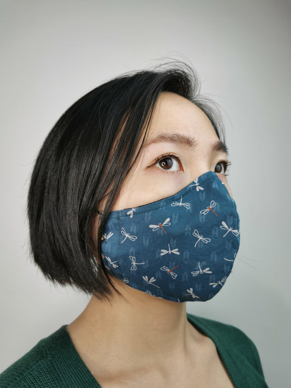 Reusable Face Mask (Adult) - 3.0