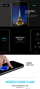 Hodoo Line iPhone 7/8/7s/8s  Plus Tempered Glass