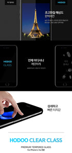 Hodoo Line iPhone 6/6s Tempered Glass
