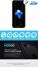 Load image into Gallery viewer, Hodoo Line iPhone 7/8/7s/8s Tempered Glass