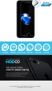 Hodoo Line iPhone 7/8/7s/8s Tempered Glass