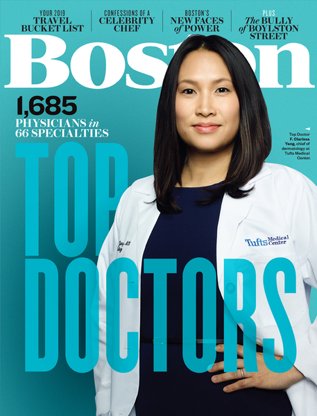 Boston Magazine Top Docs Cover Award Plaque