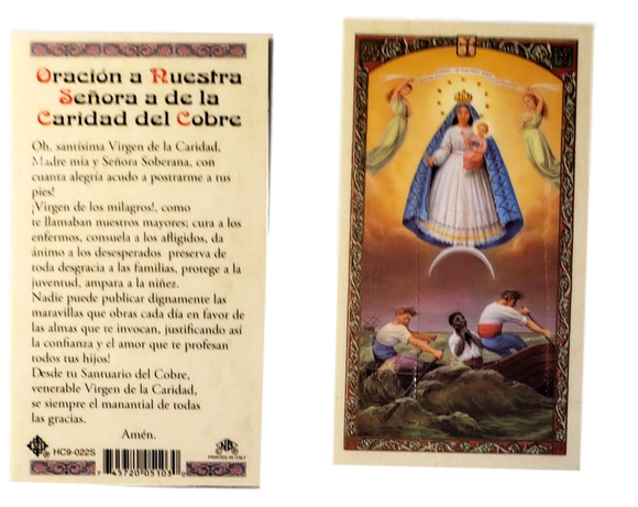 Prayer Card Oracion A Nuestra Senora A De La Caridad Del Cobre Laminated SPANISH HC9-022S