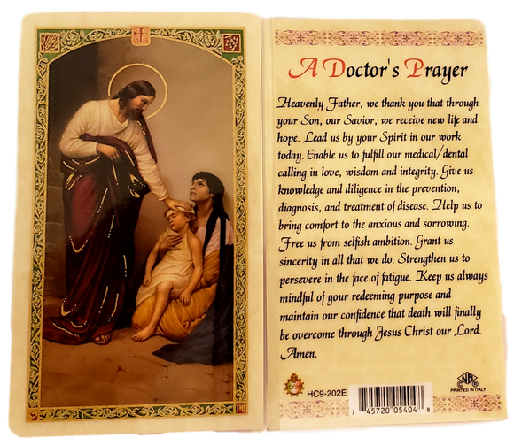 Prayer Card A Doctor's Prayer Laminated HC9-202E