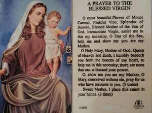 Prayer Card A Prayer To The Blessed Virgin Laminated 31806