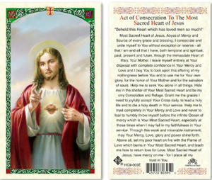 Prayer Card Act Of Consecration To The Most Sacred Heart Of Jesus Laminated HC9-003E