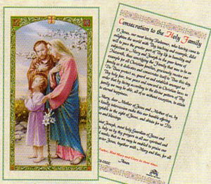 Prayer Card Consecration To The Holy Family Laminated HC9-050E
