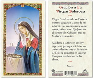 Prayer Card Oracion A La Virgen Dolorosa SPANISH Laminated HC9-132S