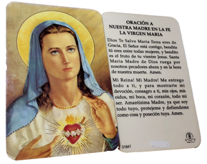 Prayer Card Oracion A Nuestra Madre En La Fe La Virgen Maria SPANISH Laminated 31847