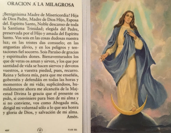 Prayer Card Oracion A La Milagrosa (Benignisima Madre De Misericordia) SPANISH Laminated 4237