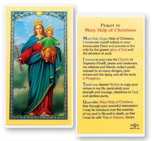 Prayer Card Prayer To Mary Help Of Christians Laminated 800-178