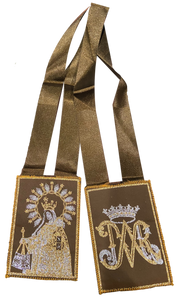 Scapular Brown Large Our Lady Of Mt. Carmel