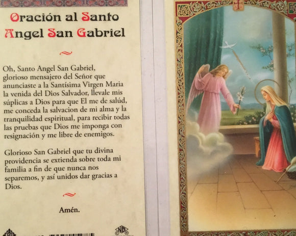 Prayer Card Oracion Al Santo Angel San Gabriel SPANISH Laminated HC9-115S