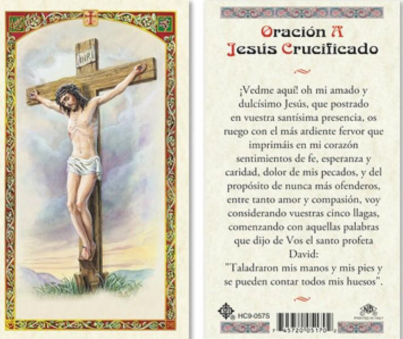 Prayer Card Oracion A Jesus Crucificado SPANISH Laminated HC9-057S