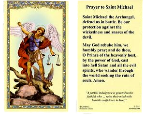 Prayer Card Police Officer's Prayer To Saint Michael No Laminated HC-MK POLICE