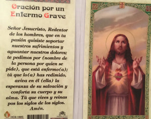 Prayer Card Oracion Por Un Enfermo Grave SPANISH Laminated HC9-188S