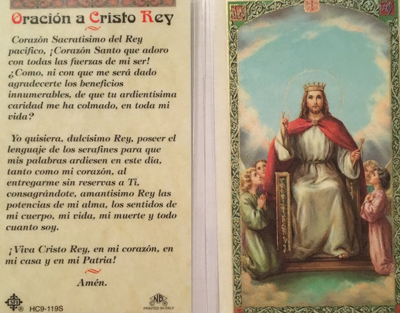 Prayer Card Oracion Cristo Rey SPANISH Laminated HC9-119S