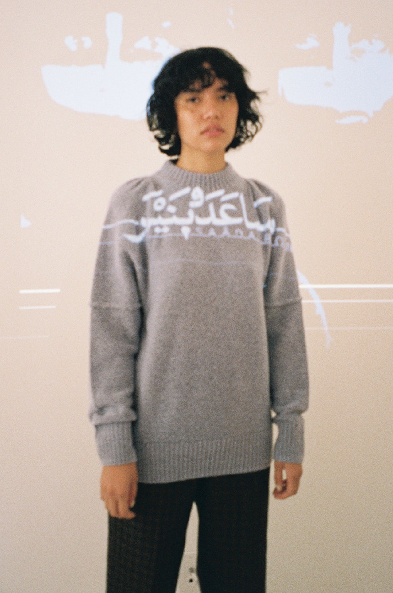 Luisa Sweater Sky