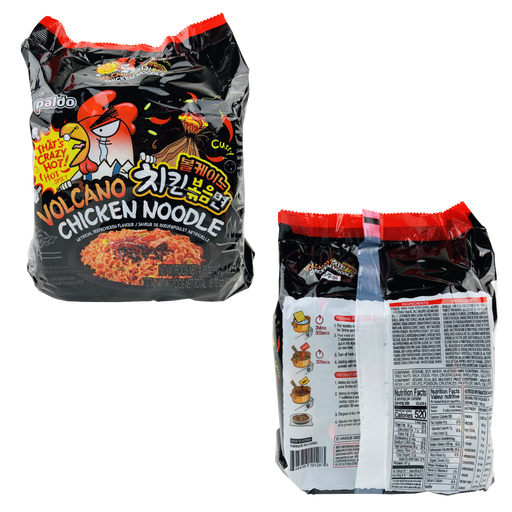 Volcano Chicken Noodle Ramen Spicy Curry Flavor