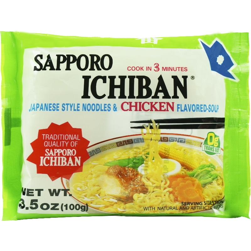 Beef Flavored Ramen - SAPPORO ICHIBAN Japanese Style Noodle