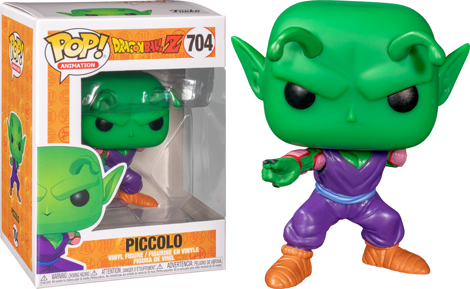 Piccolo with Missing Arm -  Funko Pop! Dragon Ball Z Vinyl Figure