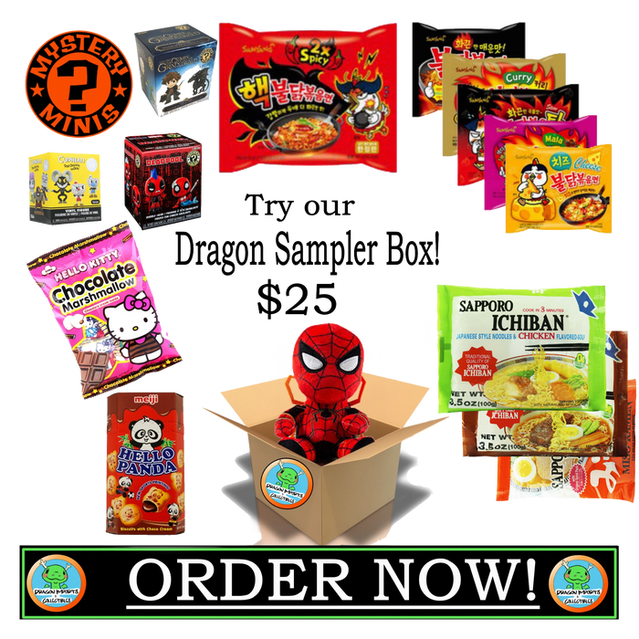 Dragon Sampler Box! w/Plush ($30 VALUE!)