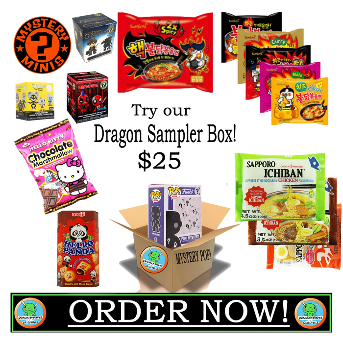 Dragon Sampler Box w/Pop! ($30 VALUE!)